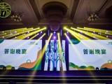 十堰开业庆典剪彩仪式发布会 暖场活动企业年会周年庆典晚宴