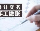 西安临潼区会计面授培训班在哪里