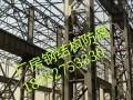 南充厂房钢结构防腐除锈刷油漆