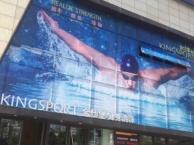 清枫公园-宝龙广场-5800平米超级健身游泳会所