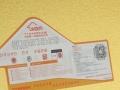 TTWARM电热膜电热板电地暖加盟 蛋糕店