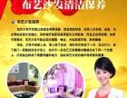 黄马褂曹操到渭南亿家人家政服务有限公司