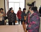 郑州最好的医养结合养老院-爱普家