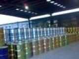 衢州市供应新型合成燃气原料 香精 二甲醚 二茂铁 轻质油 碳五