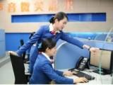厂家检修 北京庆东壁挂炉 故障 维修中心配资开户 方式多少