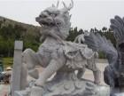 四川雕塑 麒麟石雕雕塑 树脂玻璃钢雕塑