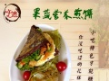 学校附近卖什么小吃赚钱,特色小吃加盟,午娘果蔬煎饼
