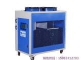 风冷式冷却机 风冷式冷却机厂家 风冷式冷却机价格
