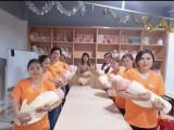 全北京培訓學習月嫂育兒育嬰養老護工催乳產康小兒推拿