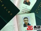 西安汽车吊报名 西安行车司机考试 西安流动式司机培训