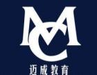 南京大厂区扬子石化附近较好的会计证补习班