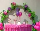 宝宝满月宴-百日宴-百日酒店周岁生日宴气球现场布置