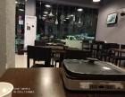 营业中饭店 低价转让