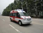 南京救护车出租 正规跨省长途120救护车全国转运租赁