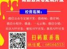 福州十三水棋牌开发福州十三水手游开发公司十三水游戏开发