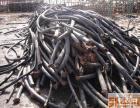 天津专业回收废铜 天津铝合金回收 废电缆回收 诚信 价高上门