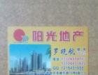 圭峰山附近小型仓库360方月租金12元每方