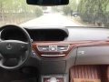 奔驰 S级 2008款 S300L 3.0 手自一体 豪华型