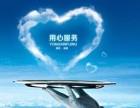 欢迎来电~%上海倍科洗衣机(维修网点)售后厂家指定报修电话