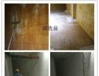 常平/横沥洗水池公司工业区电子厂水池清洗.消.毒.