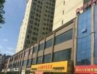 冶金大道西侧泰盛居 商业街卖场 2500平米