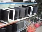 嘉兴恒生电脑长期高价回收各种电脑,求购各种新旧废电脑