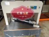陶瓷砖抗折试验机