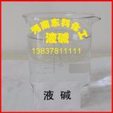 32%液碱,河南开封厂家大量低价销售,食品级,工业级