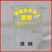 河南厂家供应液碱通过国际认证