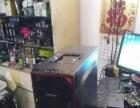 家用挂机用的二手台式电脑转让
