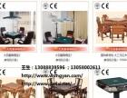 深圳麻将机,全自动麻将机,广东深圳麻将机