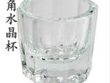 专业美甲用品批发水晶杯 八角药液杯药液杯 水晶液水晶甲专用