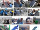 欢迎进入 怀化天普太阳能 维修网站各点售后服务电话