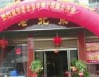 (个人信息)宁乡环球学校旁270平特色餐馆优价急转