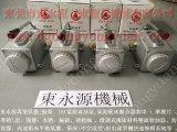 泰州高速冲床气动泵,超负荷泵批发价格-找工厂直供选东永源