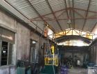 大碶厂房出租:总面积300平方米