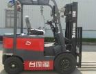 惠州电动叉车维修公司,技术不错值得选择