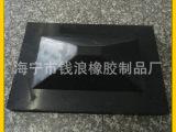 厂家定制 天然橡胶减震防撞块