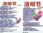 宝鸡中旅推荐 清明节小长假 周边游计划