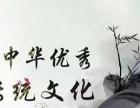 南京住宅商铺,别墅风水,专业各类风水讲座活动