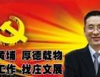 深圳职业技能培训,y庄文展深圳手机维修培训学校