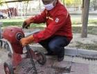 中山市东凤镇疏通厕所 马桶 疏通厨房下水道
