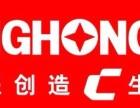 特约 廉江长虹电视维修安装一个电话工程师上门售后服务