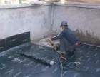 鄂城专业卫生间防水 屋顶防水 先进环保材料安全高效