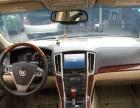 凯迪拉克 SLS赛威 2008款 2.8 手自一体 精英型首付2