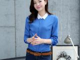 2015春季新款女装韩版修身纯色衬衫 时尚OL职业长袖女式衬衣