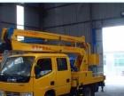 厂家销售大吨位货梯载重1吨-30吨简易货梯家用小型升降机