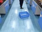 深圳南山西丽开荒保洁专业地板地面清洗打蜡地毯空调清洗加雪种