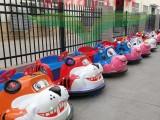 凯德欣儿童奶牛老虎碰碰车 广场彩灯玩具车 双人遥控车
