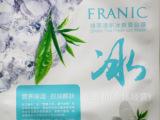 专柜正品 法兰琳卡法兰林卡绿茶清新冰爽面膜贴 面贴膜 一件代发